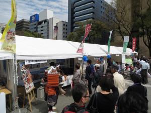 旅まつり名古屋2016